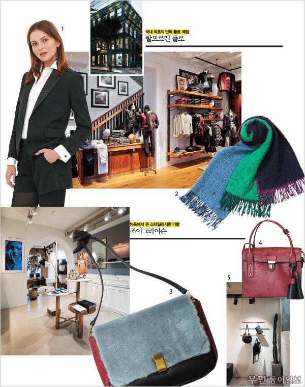 탐나는 NEW 쇼핑 공간! 패션 하우스 플래그십 스토어