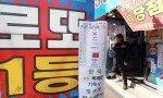 씨앤조이 누드사진 850회 로또 1등 '16, 20, 24, 28, 36, 39'…보너스 '5'