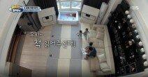[스타부동산] '대박이 아빠 이동국'이 사는 펜트하우스는 어디?