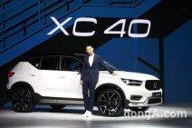 '정해인이 반한 차' 볼보 XC40 론칭… 가격 4620만~5080만원