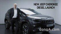지프, 중형 SUV '체로키' 디젤 버전 출시…가격 5690만~5890만원