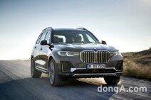 최고급 다목적차량 인기↑ BMW '뉴 X7' 존재감 과시