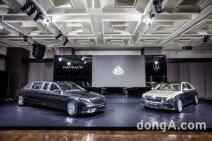 벤츠코리아, VIP 이벤트서 '마이바흐 S650' 공개…연내 리무진 버전 판매