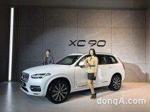 """""""대형 SUV 시장 공략""""…볼보코리아, 상품성 개선한 'XC90' 출시"""