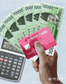 내년 6월부터 신용카드로 월세 납부도 가능해진다