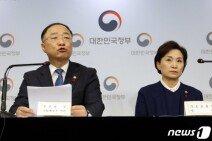 """김현미 """"주택공급 감소 공포마케팅일 뿐…2021년 후 공급 확대"""""""