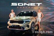기아차, 새로운 소형 SUV '쏘넷' 콘셉트 공개…'카니발' 인도 론칭