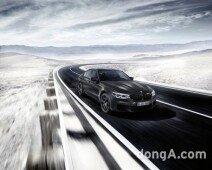 BMW코리아, 'M5 컴페티션 에디션' 35대 한정 온라인 판매