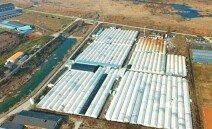 자이아쿠아팜, 최대 규모 장어 양식장 투자자 모집