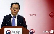 수원·안양·의왕 5곳 조정대상지역 추가…9억 이하 LTV 50% 적용