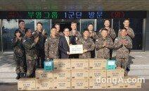 21년째 군부대 챙기는 부영그룹… 추석 맞아 위문품 2600세트 전달