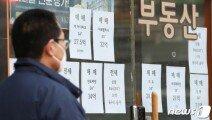 '부르는 게 값?'…호가에 오르는 서울 아파트 시장