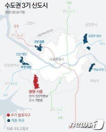 '분당급' 광명·시흥 신도시…'서울 집값'까지 끌어내리나