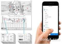 대우건설, 도면 기반 정보공유·협업 플랫폼 개발