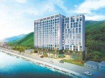 '아름다운 섬' 울릉도에 글로벌 체인호텔 들어선다