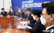 민주당 부동산 특위 '속도'…LTV·DTI 완화, 양도세는 '유지' 밑그림