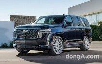 """캐딜락, 초대형 럭셔리 SUV '신형 에스컬레이드' 국내 첫선… """"모든 SUV를 압도한다"""""""