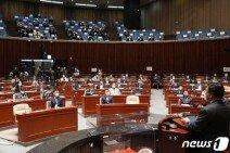 민주당, 오늘 의원총회서 종부세·양도세 논쟁 매듭짓는다