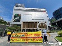 '허위분양에 속았다'…수원아이파크시티 주민 HDC현산 상대 손배소