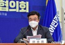 """與 """"신규 계약 때도 전월세 상한제 검토""""…부동산3법 손보나"""