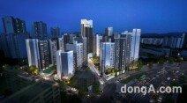 삼성물산 건설부문, 고덕아남 리모델링 시공사 선정