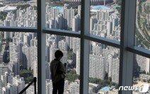 추석 이후 조정장?…2주만에 하락 전환한 수도권 아파트 매수심리