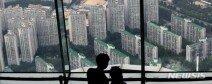 """금리 오르고 대출 옥죄도…불안한 2030 """"지금이라도 집 사자"""""""