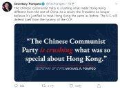 """폼페이오 """"美, 中 공산당 독재 맞서 스스로 방어할 것"""""""
