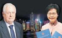 홍콩인 같은 영국인 vs 중국인 같은 홍콩인[글로벌 이슈/하정민]