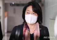 검찰, '정의연에 안성쉼터 매각' 건설업체 압수수색