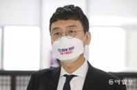 """김웅 """"시비 차단하려 윤석열 언급""""… 與는 """"김웅 체포동의"""" 압박"""