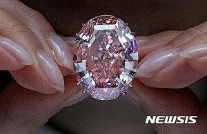'세계최대' 핑크 다이아몬드…669억원 호가