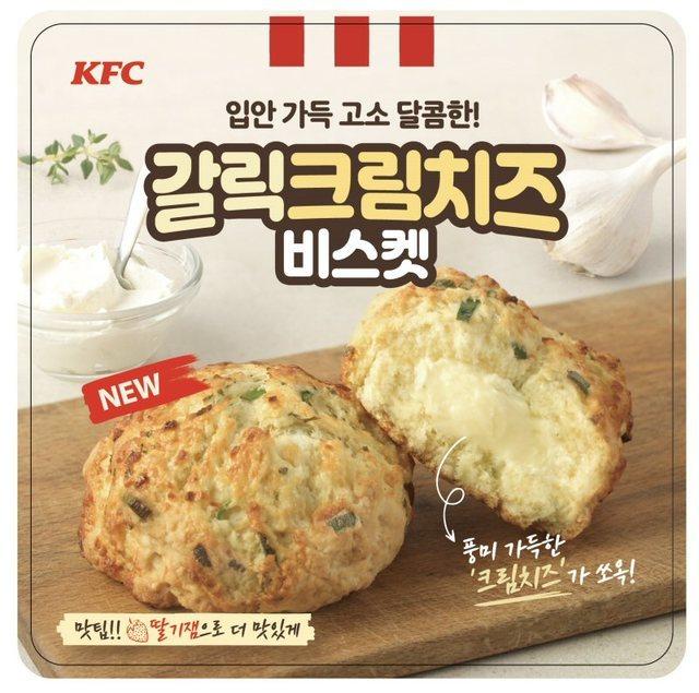 사진=KFC