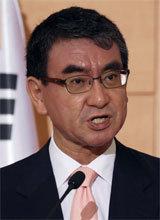 河野外相、「元徴用工問題が日韓関係の最大の障害」 : 東亜日報
