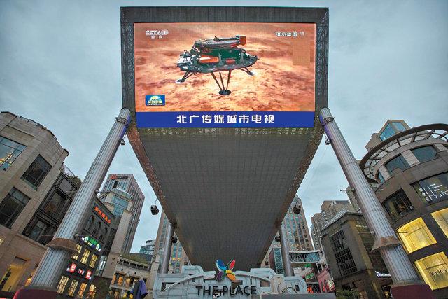 中国 の 無人 探査 機