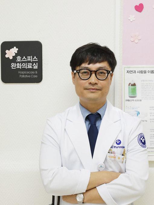 충남대병원 호스피스·완화의료부장 윤석준 교수.[박해윤 기자]