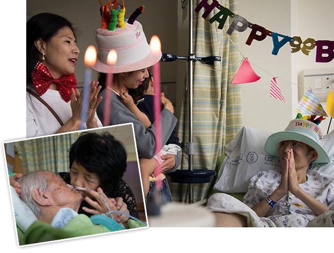 올 연말 열릴 예정인 호스피스·완화의료 사진전에 출품될 사진들. 가톨릭관동대학교 국제성모병원 호스피스 병동에서 환자의 생일파티가 열리고 있다. 환자와 가족의 애틋한 사랑(작은 사진).[제공 환 크리에이티브]