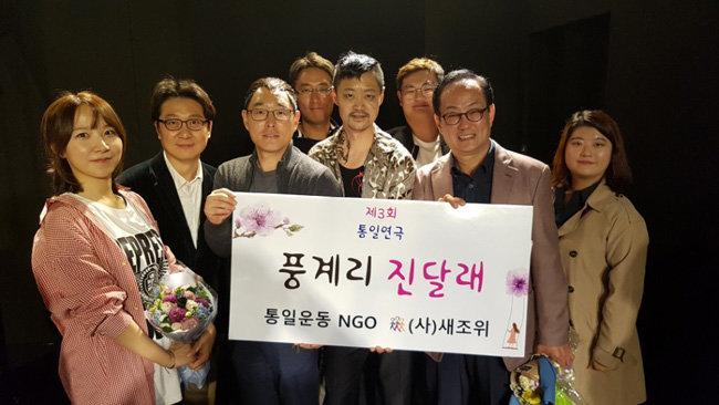 연극 '풍계리 진달래' 기획한 김영수 서강대 교수