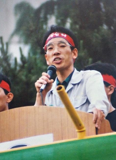1991년 현대차 노조위원장 시절의 이상범 현대차 울산 공장 문화감성교육팀 주임.