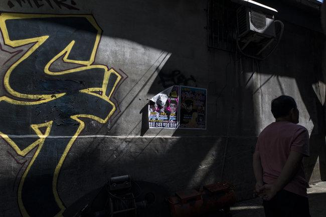 벽화가 그려진 골목. 문래동 골목골목에 이런 벽화들을 볼 수 있다.