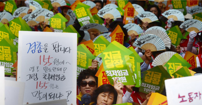 2017년 7월 5일 오후 서울 마포구 경총회관 앞에서 열린
