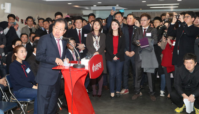 1월 9일 서울 여의도 자유한국당 당사에서 열린 신년인사회. [김동주 동아일보 기자]
