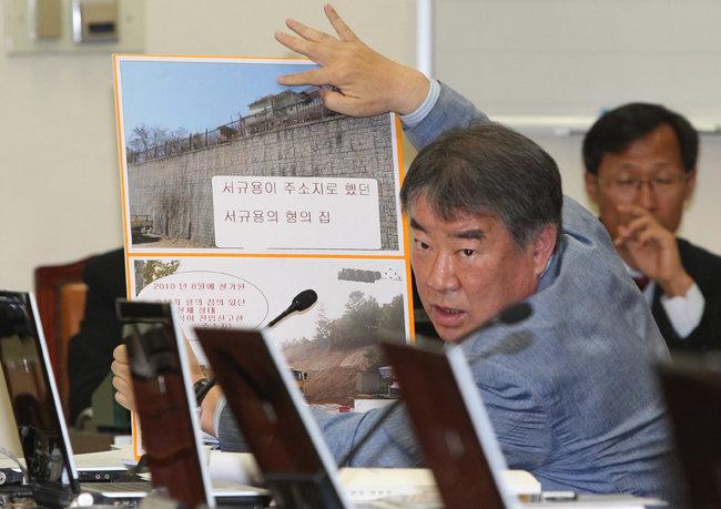 제주도지사 선거 출마를 선언한 김우남 더불어민주당 의원. [동아일보 변영욱 기자]