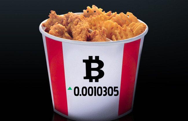 비트코인으로 구매할 수 있는 캐나다 KFC의 비트코인버킷 치킨.