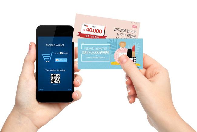 인터넷면세점들은 모바일 앱 등을 통해 다양한 할인 혜택을 제공한다.