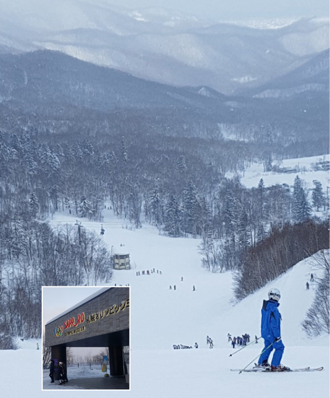 삿포로 겨울올림픽 스키 알파인 경기가 열렸던 테이네 스키장 슬로프와 삿포로올림픽박물관(작은 사진). [이상훈 동아일보 기자]