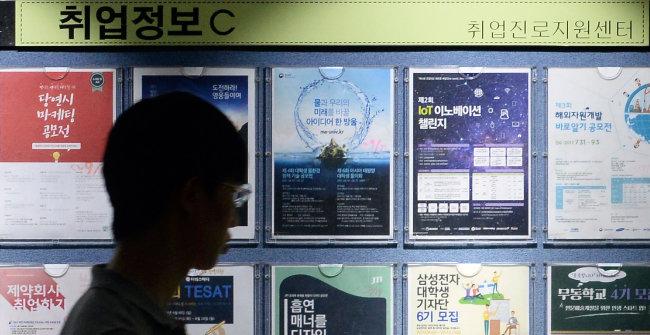 서울의 한 대학교 취업정보 게시판. 2017년 12월 기준 20~29세 청년 고용률은 57.1%로 지난해 같은 달 대비 0.8%포인트 하락했다. [뉴시스]