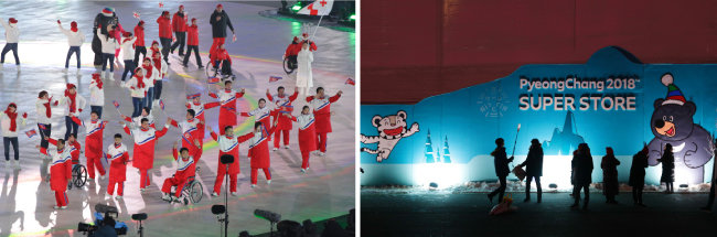 북한 선수단의 입장.(왼쪽) 패럴림픽 기간에도 '슈퍼 스토어'가 운영된다.