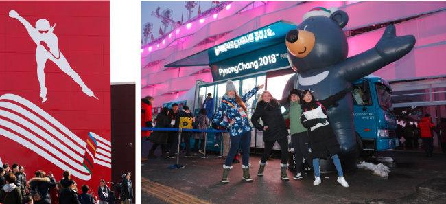강릉 올림픽파크 내에는 경기 외에도 즐길 만한 행사와 체험관이 많다.(왼쪽) 평창의 마스코트 반다비 앞에서 포즈를 취하는 외국인 관광객들.