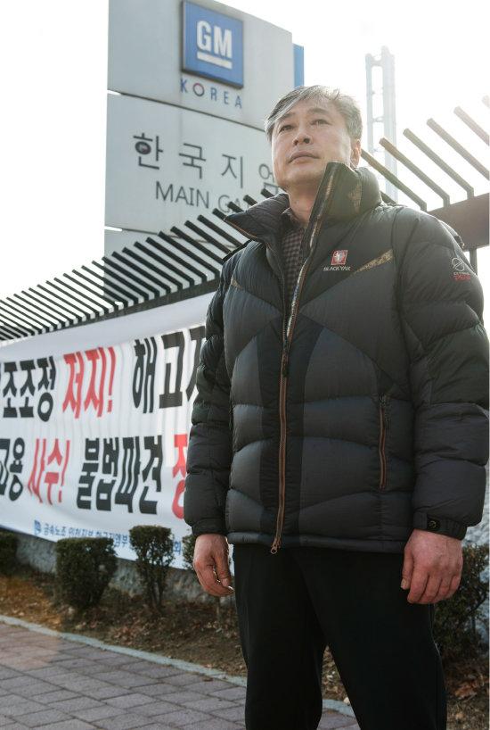 김창곤 2001년 대우차 노조 쟁의부장. [홍태식 기자]